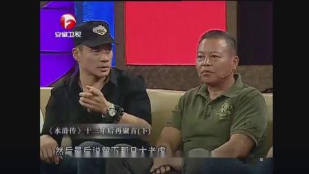 98版水浒武松打的竟然是真老虎,老虎处在半饿半饱状态,演员不慎受伤