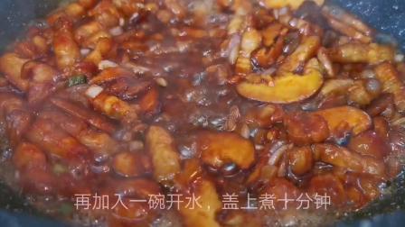 土豆最近火了,吃了几十年这做法好吃又解馋,一次几斤土豆不够吃