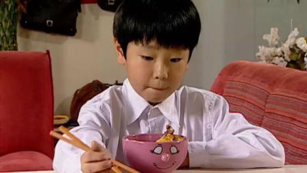 家有儿女看家有儿女刘星怎么吃饭,这大排骨也太香了,看饿了