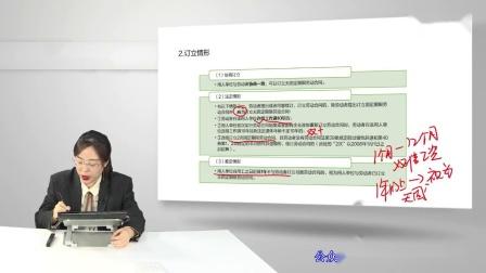 2020事业单位考试-事业单位公基-公共基础知识-【01【劳动法与社会保障】