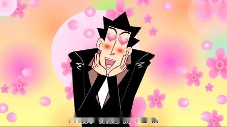 搞笑动画小衰梦里变成大帅哥,连大脸都对他倾心,放屁也是香的
