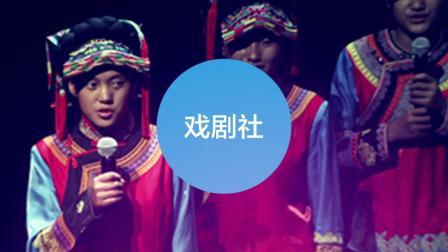 我的特色社团&竞赛掠影——学在成都七中国际部,幸福的教育不只是高分