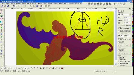 精雕软件教程之矢量图转浮雕步骤