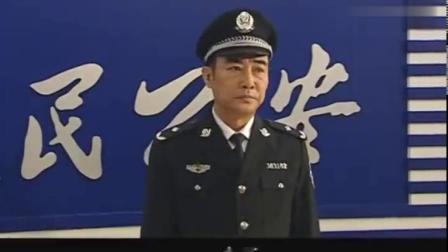 警中警保安太嚣张,假冒警察当街作案,督察长下令一锅端了他们