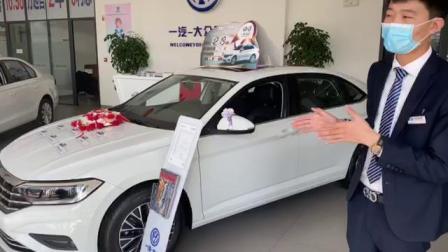 全新速腾L-邓邵雨-辽阳凯达集团-一汽大众繁荣路店