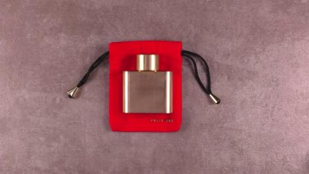 The Impossible HIPFLASK Puzzle - Hardest Puzzle