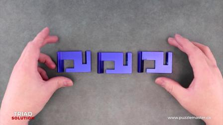 Triad Metal Puzzle from Puzzle Master - Solution