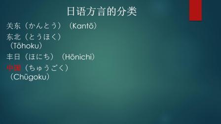 我对日语及和文化的见解