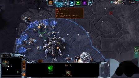【新之助X小贱】StarCraftⅡ星际争霸II合作任务#有种你自己来打