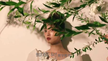 长沙摄影培训学校 蝴蝶树摄影化妆培训学校  课堂练拍