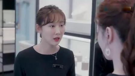 张乘乘偷偷告诉自己的同事,说自己怀孕了,打算要!