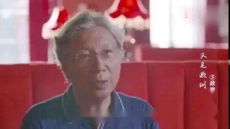 #外国人永久居留管理条例# 听听这个教授说的,给你一张纸,中国国籍,你就成为真正的中国人吗?不可能!文化血统必须要纯洁纯正!