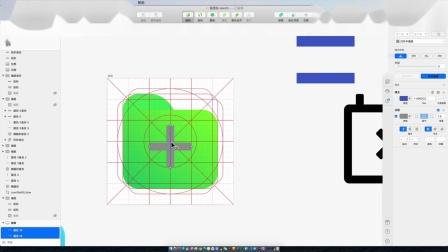 Sketch 图标高效对接:0片头- 新像素 UI 设计培训