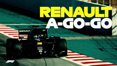 F1 2020赛季赛前测试 第6日