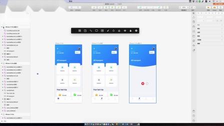 Sketch 图标高效对接:8总结- 新像素 UI 设计培训