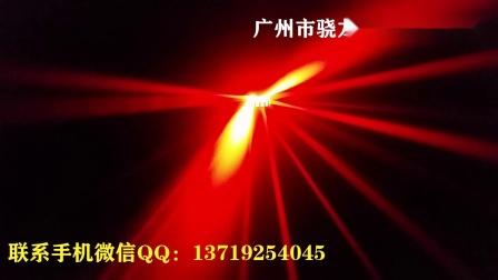 骁龙LED 大功率双层蝴蝶灯酒吧 夜场 舞台灯光