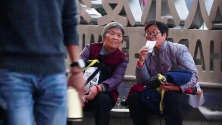 """""""十个河南九个,总部设在驻马店""""?中国小伙用社会实验亲身验证""""地域黑"""".mp4"""