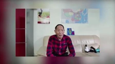 袁隆平捐10万支持湖北抗疫,低头读稿精神矍铄,称自己捐赠是尽微薄之力