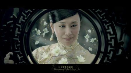 CCTV3HD江南之恋[1080P]