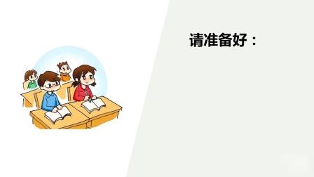 一年级_语文_课文5《小公鸡和小鸭子》(第1课时)_3月16号.mp4