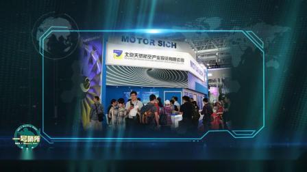 变卦!乌克兰将禁止中国收购马达西奇公司,网友:不要一次次上当