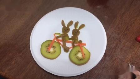 创意手工—蔬菜水果创意拼盘