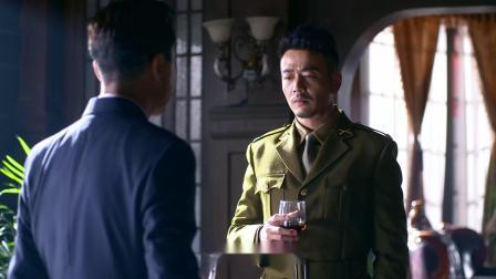 吴刚同意杨烁重回国民党,杨烁满心怨气