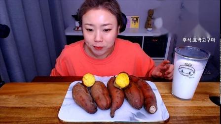 韩国吃播-挑食的新姐-20200217【烤鸡肉、烤红薯】-2