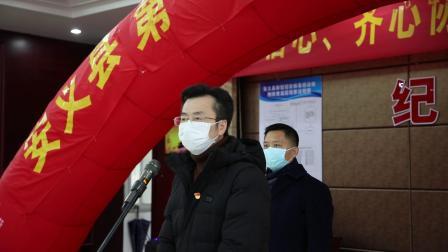安义县第一批援鄂医务人员出征仪式