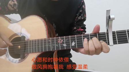 华晨宇《你要相信这不是最后一天 》吉他弹唱教学谱子歌手示范部分(友琴吉他)