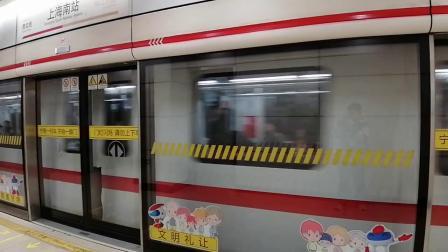 上海地铁1号线(15)