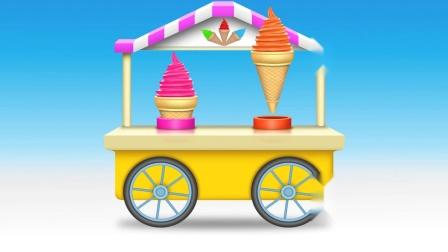 冰淇淋车 游戏 认识颜色 学习英语 婴幼儿益智动画玩具