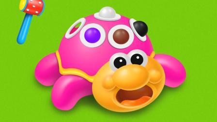 乌龟吐球球变形状游戏 认识形状 认识颜色 学习英语 婴幼儿益智动画玩具