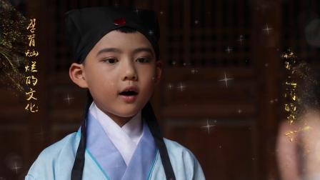 《中华传统美德故事》第一季《孟母教子》
