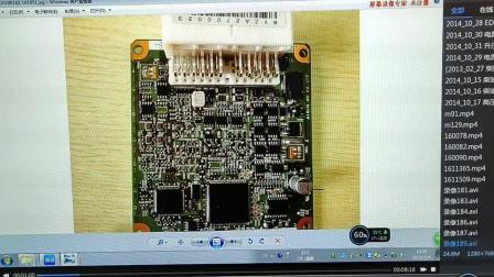 汽车电脑板维修培训6