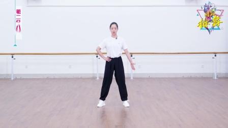 华侨大学体育公开课 《跟随我》(西海岸摇摆)