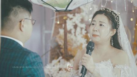 20180828柏格盒子 小胖子婚礼纪实 日本旅拍.mp4