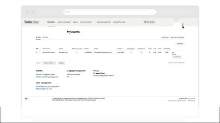 如何在代理帐户中建立客户登录名