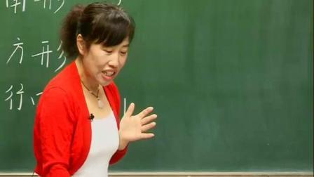 七巧板拼图教学视频_七巧板拼图图案大全二年级数学视频大全-小学数学试题中心