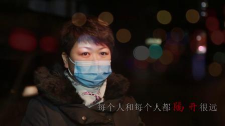 疫情就是命令,防控就是责任,生命重于泰山,记沁县卫生监督所疫情防控