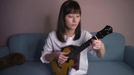 想加你想见你想见你-丁霜语ukulele