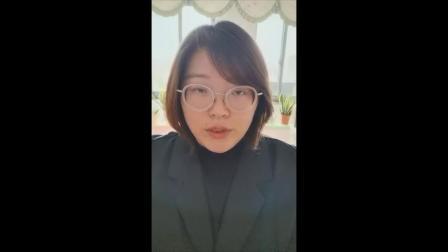 平湖枫叶国际学校2020学年第二学期线上开学典礼(二).mp4