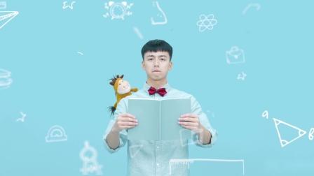龙湖天街广告片-贰月影视