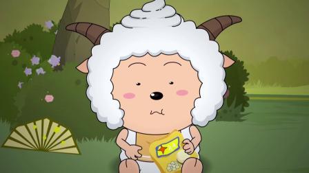 喜羊羊与灰太狼之给快乐加油:原来是喜羊羊趁着灰太狼睡觉,把他的钻头转向了狼堡