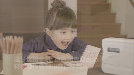 爱普生LW-10家用标签打印机 让家庭生活充满乐趣30s