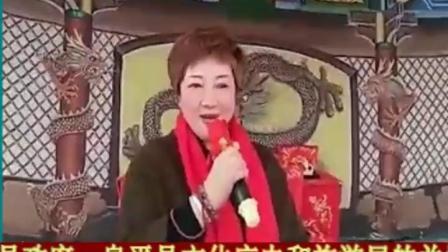 阜平县艺苑老调剧团.mp4