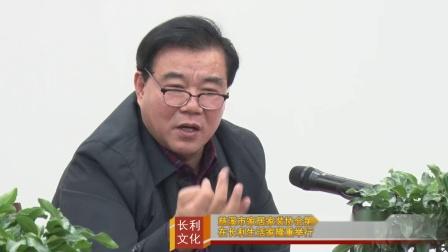 慈溪市家居家装协会第四届第四次理事会在长利生活家隆重举行