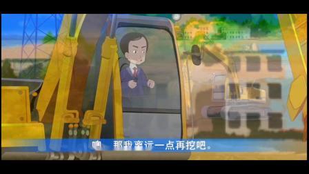 电力设施保护(国网民乐县供电公司)