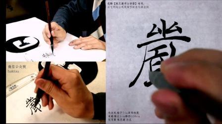 倪寬贊37侯勝韋弘成岩彭
