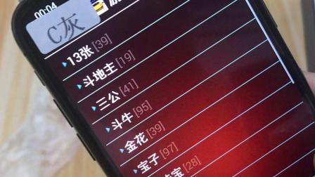 睿金x手机主机扫描镜头加工订制 pk王手机主机镜头